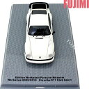 Porsche 911 Club Sport wht 1/43 PORSCHE MUSEUM 9167円【ポルシェ 930 ミュージアム 認定 ミニカー 博物館...