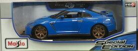 GT-R 2009 Nissan R35 BLUE 1/18 Maisto 2455円 【 日産 マイスト 青 ニッサン ミニカー gtr ダイキャストカー 】【コンビニ受取対応商品】