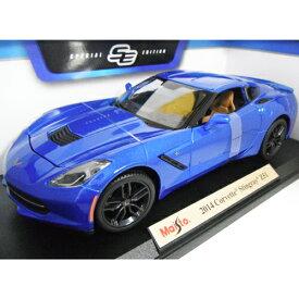 2014 Corvette Stingray Z51 Blue 1/18 Maisto 【シボレー コルベット スティングレイ 青 ブルー マイスト ダイキャストカー ミニカー スーパーカー】【150930】