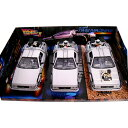 Delorean TIME MACHINE Back To The Future Trilogy Pack 1/24 Welly 9259円【 バック トゥ ザ フューチャー ミニカー…