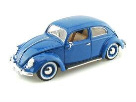 1955 Volkswagen Beetle KAFER Blue 1/18 MAISTO 2500円 【 フォルクスワーゲン ビートル 青 ブルー ミニカー マイスト ダイキャストカー クラシック タイプ1 】【コンビニ受取対応商品】