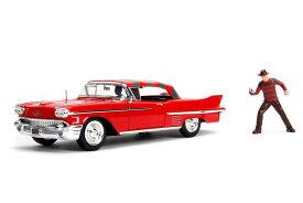 エルム街の悪夢 1958 Cadillac Series 62 with Freddy Krueger figure 1/24 JADA 3500円 【 Nightmare on Elm Street ミニカー ジャダ ダイキャストカー 映画 キャデラック フレディ クルーガー フィギュア 】【コンビニ受取対応商品】