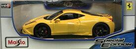 Ferrari 458 Speciale yellow 1/18 Maisto 【 フェラーリ スペチアーレ 黄色 イタリア車 ミニカー マイスト ダイキャストカー スーパーカー 】【150811】