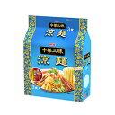 明星 中華三昧 涼麺(リャンメン) 139g 125円×3食パック 375円