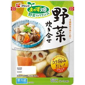 【クール便】フジッコ おかず畑 野菜炊き合せ 155g×10袋 2350円 ふじっ子 ふじっこ