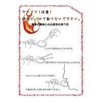 (冷凍便)冷凍焼きショウロンポウ12個入お得な3パックセット3000円【上海焼き小籠包吉祥寺本店】