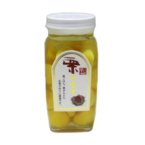 銘勝商事 栗甘露煮 500g(固形量250g) 1瓶