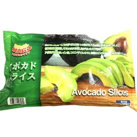 (冷凍便) トロピカルマリア 冷凍アボカドスライス 1kg 1袋 【Tropical Maria Avocado コストコ Costco 冷凍食品 】