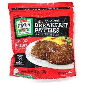 (冷凍便) ジョーンズデイリーファーム ブレックファストポークパティ 1.13kg 2180円【 JONES 冷凍ハンバーグ 豚肉 コストコ costco 通販 】