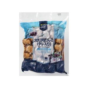(冷凍便)MC 大粒肉だんご(タレ入り) 1kg 【 METRO Chef meatball meat ball large 肉だんご そうざい メトロ MC 】 【 MTR 】