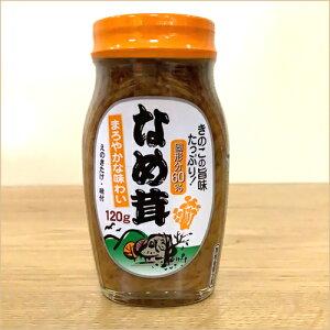 丸善食品 なめ茸(えのき茸・味付) 120g瓶 【漬物 , ごはん】