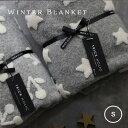 セール 在庫限り終売!Winter Blanket small size TRICK HOLIC トリックホリック
