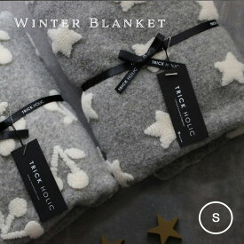 Winter Blanket small size