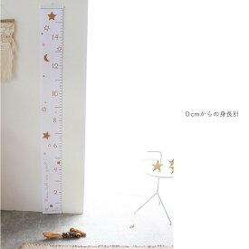 赤ちゃんから使える0cmからの身長計(ゴールド)