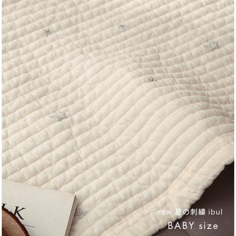 new 星の刺繍ベビーサイズ Sサイズ70×100cm アイボリー ※星が散らばってみえるように刺繍の配置をリニューアル