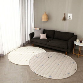 new twinkle round rug