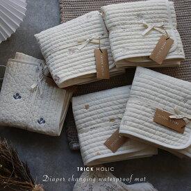 プレミアムイブル おむつ替えマット 星と月の刺繍 さくらんぼの刺繍 防水(約45×70cm) TRICK HOLIC トリックホリック