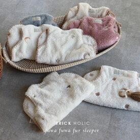 new ふわふわファー刺繍スリーパー (星月の刺繍、レモンの刺繍、さくらんぼの刺繍)TRICK HOLIC トリックホリック