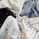 ふわふわファーブランケットSサイズ(星月の刺繍、くまの刺繍)約70×85cm クマ 星と月 刺繍 TRICK HOLIC トリッ…