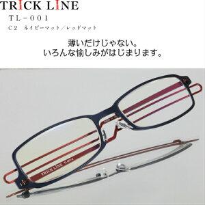 老眼鏡【送料無料】おしゃれ メンズ レディース ブルーライトカット 薄型 携帯用 高級 便利 ギフト ピタリング TRICK LINE(トリックライン)