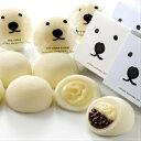 菓か舎しろくまタイムズスクエア【2個入り】《包装・のし対応可能》北海道 お土産 お菓子 スイーツお返し 内祝い お祝…