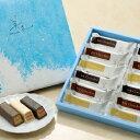 ISHIYA 石屋製菓 美冬【12個入り】《包装・のし対応可能》北海道 お土産 土産 みやげ お菓子 スイーツ お返し お土産…