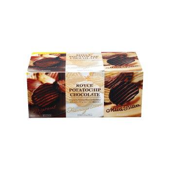 ROYCE' ロイズポテトチップチョコレート【3種詰合せ】北海道 お土産 お菓子 ギフト おもたせ 贈り物 お返し 内祝い お祝い ご挨拶 プレゼント 詰め合わせ