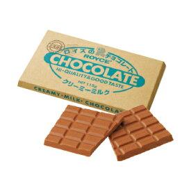 ROYCE' ロイズ板チョコレート《クリーミーミルク》北海道 / お土産 / 土産 / お菓子 / スイーツお返し / お祝い / 誕生日祝い / ギフトご挨拶 / プレゼント / チョコレート