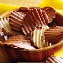 ROYCE' ロイズポテトチップチョコレート【オリジナル&フロマージュブラン】《おまとめ買い対応可能》北海道 お土産 土産 みやげ お菓子 スイーツ 内祝い お祝い 誕生日祝い ギフト ご挨拶 プレゼ