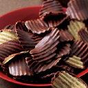 ROYCE' ロイズポテトチップチョコレート【マイルドビター】《おまとめ買い対応可能》北海道 お土産 土産 みやげ お菓子 スイーツ お返し 内祝い お祝い 誕生日祝い ギフト ご挨拶 プレゼント チ