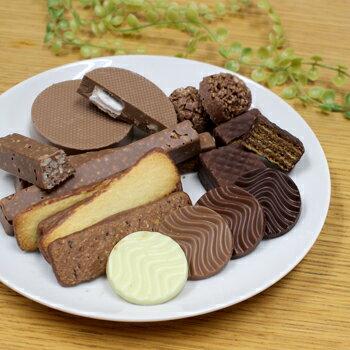 ROYCE'ロイズコレクション【ブルー】《包装・のし対応可能》北海道 お土産 お菓子 チョコレート ギフト おもたせ 贈り物 お返し 内祝い お祝い ご挨拶 プレゼント 詰め合わせ