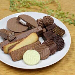 ROYCE'ロイズコレクション《ブルー》北海道 / お土産 / お菓子 / ご当地スイーツ / チョコレート / 詰め合わせ / ギフトお返し / 内祝い / 御中元 / 御歳暮