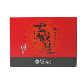 The Sun蔵人(ザ・さんくろうど) 旭川 生サブレ蔵生(くらなま)《ミルク生チョコ》【4枚入】北海道 / お土産 / お菓子 / ご当地ギフト / プレゼント / 内祝い / ご挨拶お中元 / お歳暮