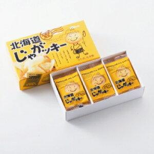 わかさいも本舗北海道じゃがッキー【12枚入り】《包装・のし対応可能》北海道 お土産 お菓子 スイーツクッキー お返し 内祝い お祝いギフト ご挨拶 お中元 お歳暮