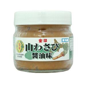 金印山わさび醤油味【80g入】北海道 / お土産 / 土産 / みやげ / おつまみ