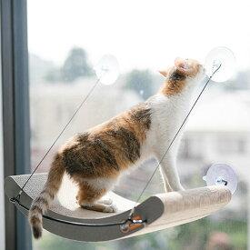 【 K&H Kitty Still Cradle EZ Mount Scratcher】K&Hキティスティルクラドルイージーマウントスクラッチャー○