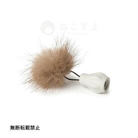 【OPPO】キャット リグ スペア-ファー 1個入り [Cat Rig Spare-Fur]○