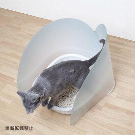 OPPO ToiletScreen トイレスクリーン○