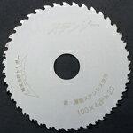 鉄 鋼 メタル 電動丸鋸 100mm X 30P 1枚 替刃 刃 サーメット チップソー スチールソー トリガー