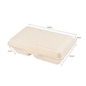 バガス フードパック 2コンボ仕切 200入り 業務用 レンジOK ランチボックス使い捨て 紙容器 紙トレイ 環境優しい 食品容器 テイクアウト 容器