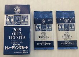 大分トリニータ2019オフィシャルトレーディングカード【1パック】