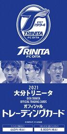 大分トリニータ2021大分トリニータオフィシャルトレーディングカード