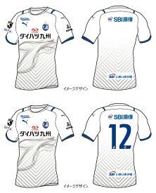大分トリニータ【1次】2021レプリカユニフォーム(アウェイ)