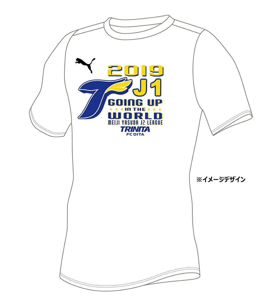大分トリニータJ1昇格記念Tシャツ(PUMA:ホワイト)