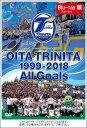 大分トリニータ1999-2018 ALL Goals【Blu-ray版ブルーレイ】先行予約