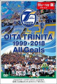 大分トリニータ1999-2018 ALL Goals【Blu-ray版ブルーレイ】