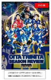 大分トリニータシーズンレビュー2019【DVD】