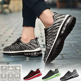 スニーカー メンズ 雑誌Ray 掲載 エアライト ランニング シューズ 靴 ウォーキング クッション 厚底 超軽量 多機能インソール 防臭 疲れにくい 歩きやすい 履きやすい 他とかぶらない グレー レッド イエローグリーン