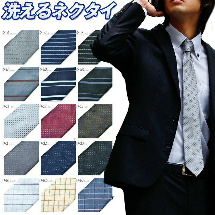 GREEN WICH POLO CLUBブランドネクタイ グリニッジ ポロ クラブ 結婚式 就活 ギフト プレゼント レジメン 小紋 父の日 今だけ送料無料【05P12Oct15】