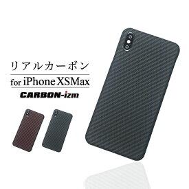 リアルカーボンiPhoneXS Maxケース BLACK 黒 スマホケース